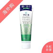 日本LION狮王 酵素珍珠亮白薄荷牙膏(130g)