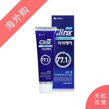 韩国LG生活健康 倍瑞傲 clinx系列 冰凉薄荷牙膏(150g)