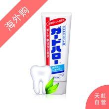 日本Kao花王 防蛀护齿除牙垢美白牙膏(165g)