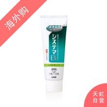 日本LION狮王DENTOR SYSTEMAEX渗透预防牙周炎口臭牙膏(130g)