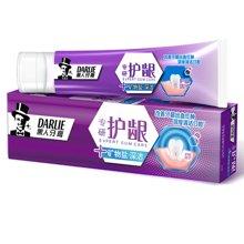 黑人专研护龈矿物盐牙膏 LY(120g)