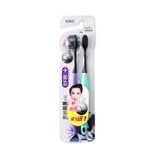 JJ!舒客炭丝能量牙刷(两只装)NC3(2s)