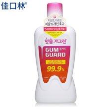 佳口林漱口水 牙龈护理防蛀抑菌(韩国进口) 750ml
