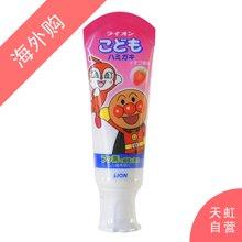 日本LION狮王 面包超人儿童牙膏 草莓味(40g)