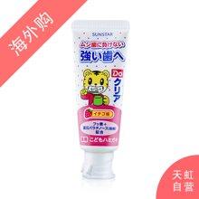 日本皓乐齿巧虎  儿童牙膏草莓味(70g)