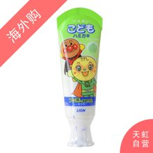 日本LION狮王 面包超人儿童牙膏 哈密瓜味(40g)