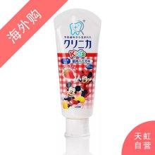 日本LION狮王米奇牙膏 草莓(60g)