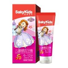 舒客儿童健齿牙膏6-12岁(草莓味)40g(40g)