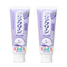 【2支装】【日本】KAO花王 幼儿无氟可吞咽葡萄味牙膏 70g/支