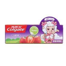 高露洁儿童牙膏(6岁以上)香香草莓味(70g)