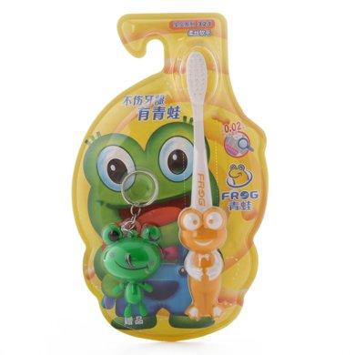 青蛙小青蛙儿童牙刷 1【价格