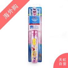 美国Oral-B欧乐B儿童电动牙刷-公主(1支)