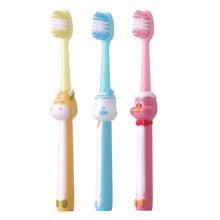 日康幼儿牙刷(RK3520)