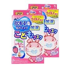 【2包装】【日本】小林制药 儿童润喉型口罩3只装 草莓香型