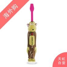 美国Brush Buddies 猴子造型语音儿童趣味牙刷(1支装)