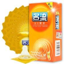 名流避孕套 安全套 活力螺纹10只装 超薄浮点刺激成人情趣性用品男用