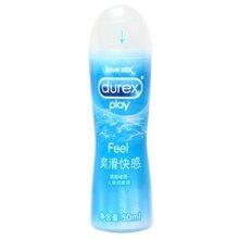 杜蕾斯 人体润滑剂 润滑油 润滑液 延时情趣 快感装50ml