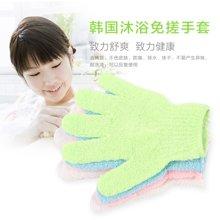 姣兰 五指沐浴手套卫浴洗护搓澡手套 去角质清洁肌肤 一对装