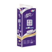 清风超质感卷纸(356段*10卷)