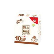 ¥清风原木纯品面巾纸(150*10)