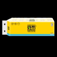 斑布BASE系列卫生卷纸NC1(1800g)