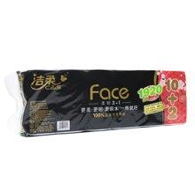 洁柔FACE卷纸卫生纸(160g*10卷)