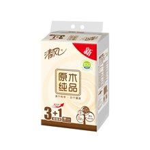 清风原木抽取式面纸(150抽*4包)