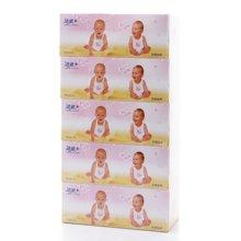 洁柔BB盒巾(150抽*5盒)