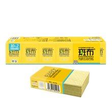 斑布BASE系列卫生手帕纸NC2(12包*4层*8片)