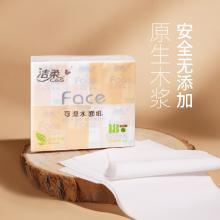 洁柔Face天然无香超迷你型纸手帕18包(4层6片*18包)