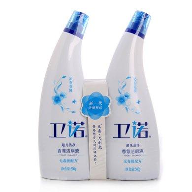 蓝月亮卫诺超凡洁净香氛洁厕液-沁香(500g*2)【价格