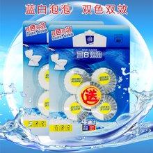 菲尔芙蓝白泡泡马桶清洁剂(50g*5)