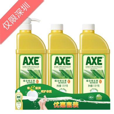 《斧头牌柠檬芦荟护肤洗洁精(1.18kg*3)