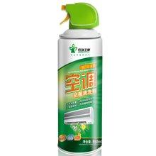 格瑞卫康空调清洗剂 家用挂机柜机 除污清洁剂 550ml