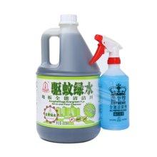 金实全能清洁消毒剂(绿水)(3.78L)