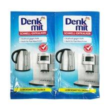 【德国】Denkmit天然柠檬酸 烧水壶咖啡机除垢2包一组