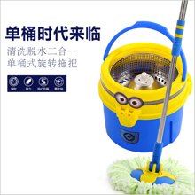 小黄人单桶 助动清洁手压式甩水拖把 智能升降桶