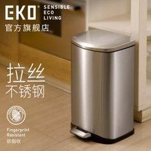 EKO迪莱欧式创意时尚垃圾桶6L家用客厅卧室不锈钢静音脚踏式厨房筒