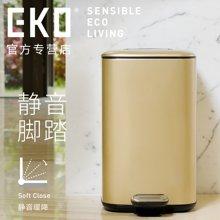 EKO创意脚踏不锈钢垃圾桶丽晶 9388