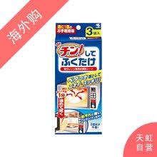 日本小林制药一抹净微波炉清洁布(3片/盒)