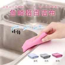 和匠 抹布洗碗擦玻璃门窗毛巾鱼鳞格厨房百洁布去污吸水