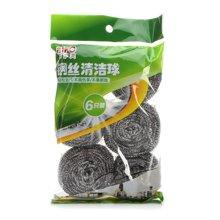 ¥菲尔芙钢丝清洁球CKHN3(6只)