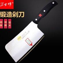金门菜刀不锈钢厨房刀具家用砍骨刀