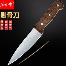 正士作 金门菜刀厨房专用剔骨刀分割刀屠宰刀杀牛刀放血刀