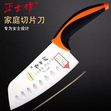金门菜刀切片刀防粘切肉刀