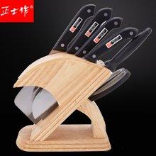 正士作 金門炮弹钢厨房刀具不锈钢刀电木柄圆橡木架厨具七件套