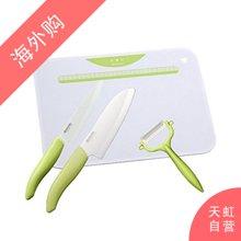 日本kyoseRa 京瓷厨房用4套装GP-42-GR 绿色 普通型菜刀 水果刀 刮皮器 菜板(4件)