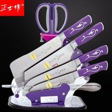 正士作金门家用厨房套刀刀具组合不锈钢菜刀套装组合刀具七件套