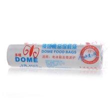又一个多唛保鲜袋(20cm*30cm*200只)