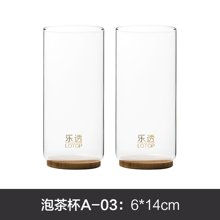 祥福乐透 竹制底座圆形玻璃杯花茶杯个人办公杯(2只装)